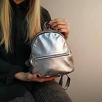 """Стильный серебристый рюкзак-мини """"Мираж Silver"""", фото 1"""