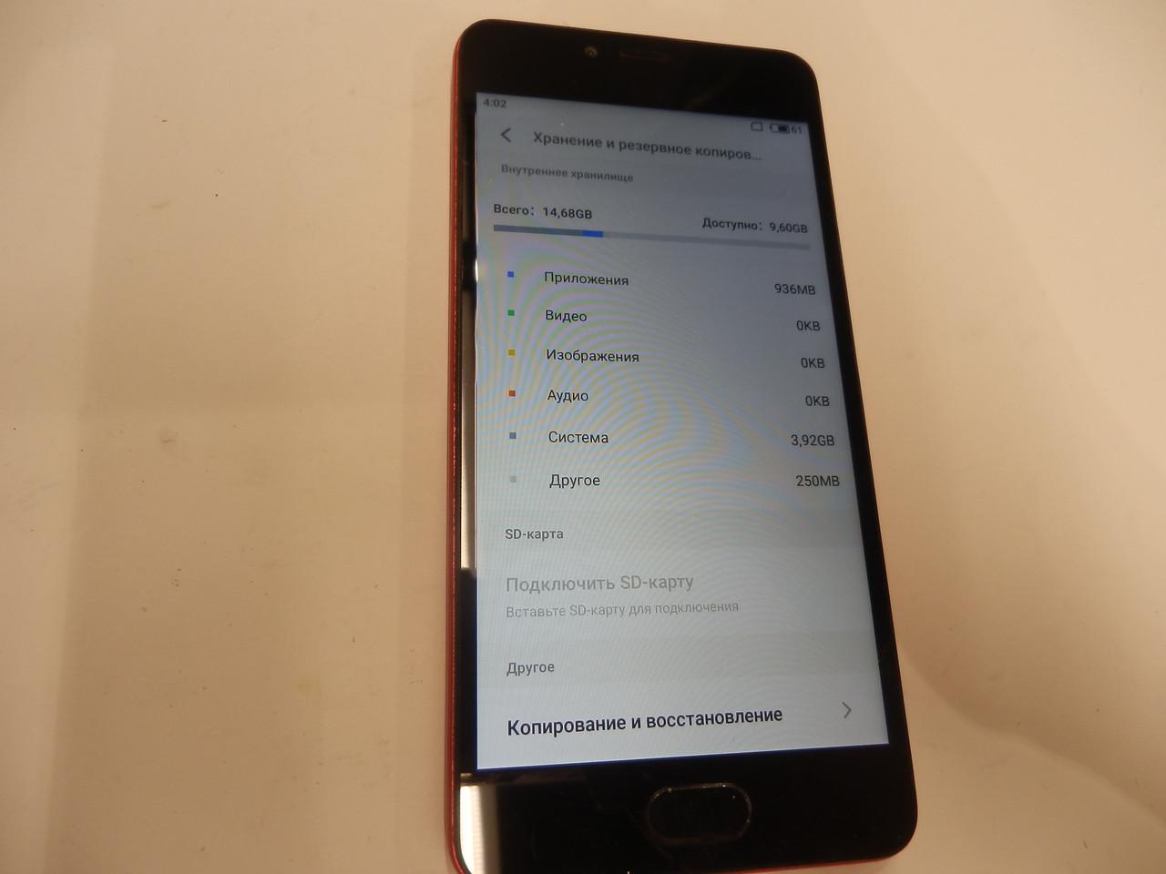 Мобильный телефон Meizu M5c 16gb 177ВР