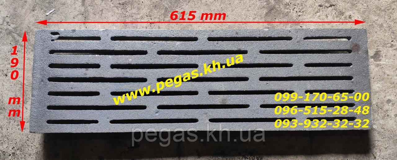 Чавунний Колосник (615х190 мм) чавунне лиття, печі, мангал, барбекю, котли