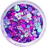 Камифубики конфетті для нігтів фіолетові бузкові рожеві малинові блакитні №25