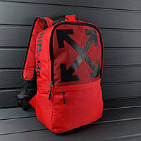 Городской рюкзак Off White мужской/женский спортивный молодёжный/подростковый/школьный Сумка Офф Вайт| Красный