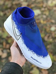 Сороконожки Nike Phantom VSN с носком / футбольная обувь
