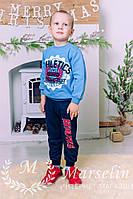 Детский удобный спортивный костюм