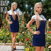 """Платье """"Школьное"""""""