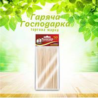 Шашличні палички ТМ Гаряча Господарка 25 см. (2000000109398)