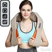 Електричний Масажер для шиї, плечей, спини та попереку 4 кнопки (34927)