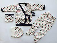 Подарочный набор для новорожденных мишка 4 единицы темно-синий, фото 1