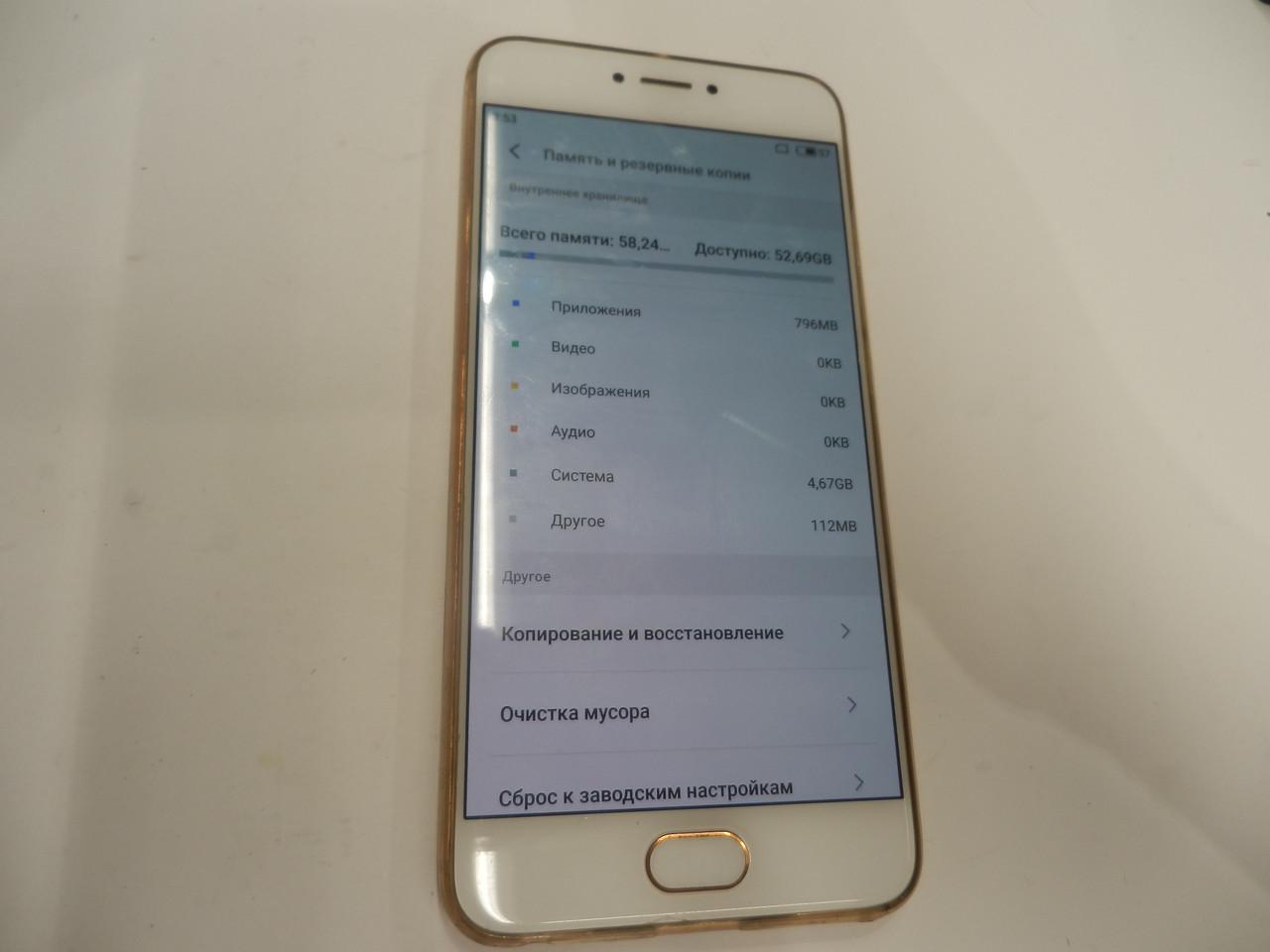 Мобильный телефон Meizu Pro 6 64gb 162ВР