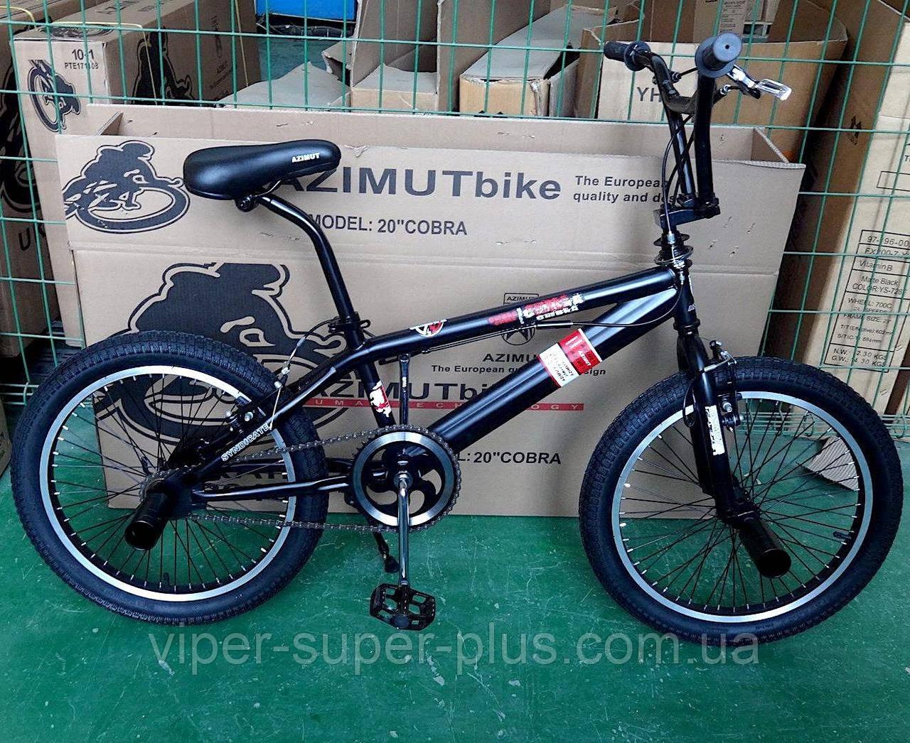 Велосипед BMX AZIMUT Cobra 20 Черный Велосипед для разных трюков