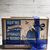"""Подарочный набор с кофе, печеньем и шоколадом """"Для справжнього чоловіка"""""""