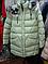Женский зимний пуховик с натуральным мехом в 7ми цветах ML-091/2п, фото 6