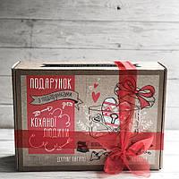 """Подарочный набор с кофе, печеньем и шоколадом """"Для коханої людини"""""""