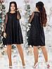 Женское гипюровое платье свободного кроя со вставками сетки  48, 50, 52, 54, фото 2