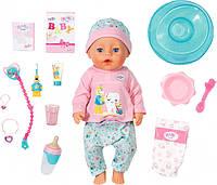 Кукла Zapf Baby Born Нежные объятия - Утренняя Звездочка с аксессуарами 43 см (827086)