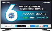 Телевизор Самсунг 32 дюйма Samsung smart+Т2 FULL HD WI-FI вай-фай  LED ЛЕД ЖК DVB-T2 телевізор смарт LCD 2
