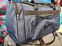 (36*64)Спортивная дорожная nike мессенджер оптом/Спортивная сумка только оптом, фото 1