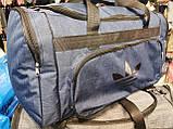 (36*64)Спортивная дорожная a'di'da's мессенджер оптом/Спортивная сумка только оптом, фото 2