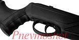 Гвинтівка пневматична Voltran Ekol Ultimate ES450 4,5mm, фото 4