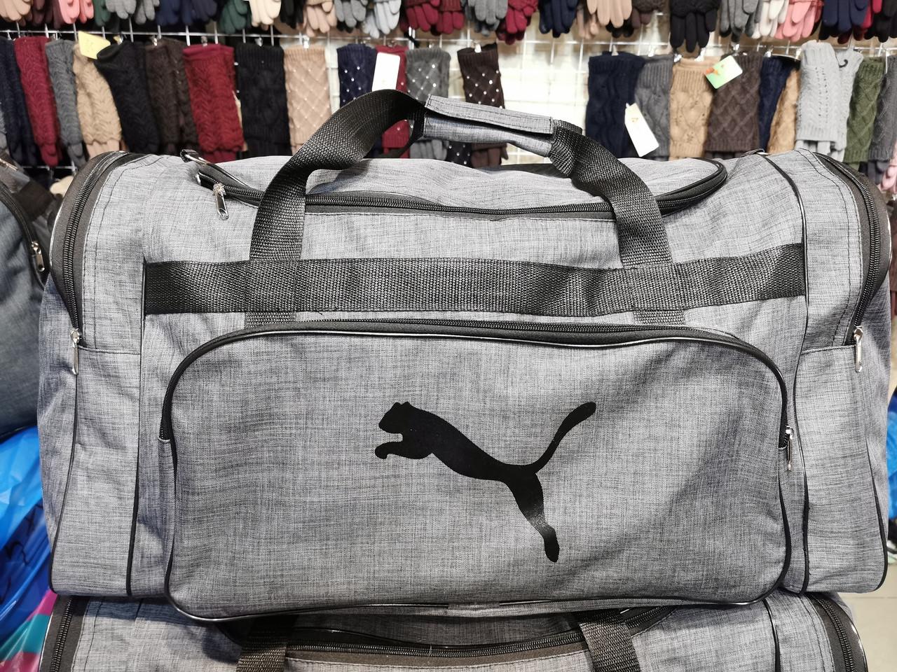 (36*64)Спортивная дорожная puma мессенджер оптом/Спортивная сумка только оптом