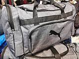(36*64)Спортивная дорожная puma мессенджер оптом/Спортивная сумка только оптом, фото 2