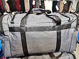 (36*64)Спортивная дорожная puma мессенджер оптом/Спортивная сумка только оптом, фото 4