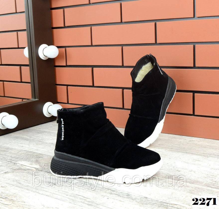 Зимние черные женские ботинки натуральная замша