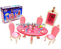 Детская игрушечная мебель Глория Gloria для кукол Барби Столовая 1212. Обустройте кукольный домик