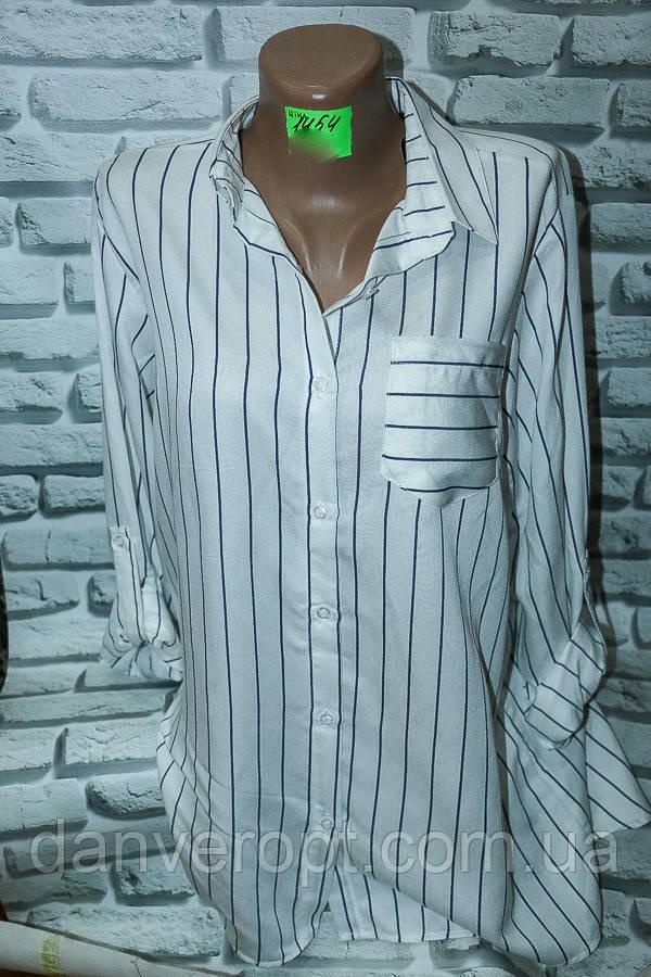 Рубашка женская модная размер 44-50 купить оптом со склада 7км Одесса