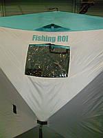Палатка куб Fishing ROI Legend Куб зимняя 180*180*205см, фото 1