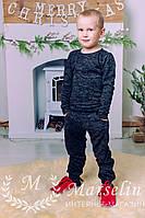 Мягкий спортивный костюм для мальчика
