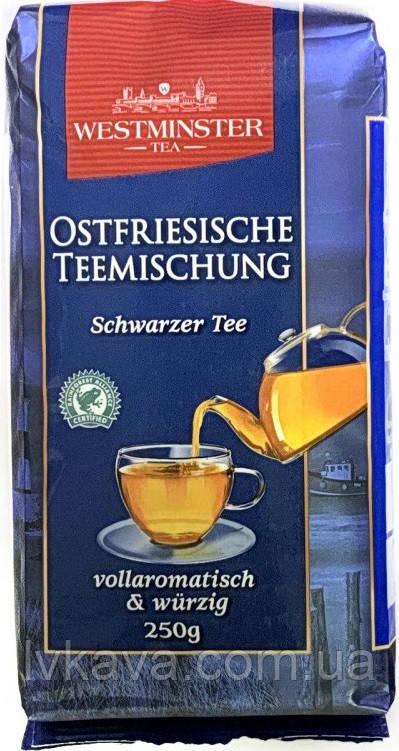 Чай черный Westminster tea , 250 гр