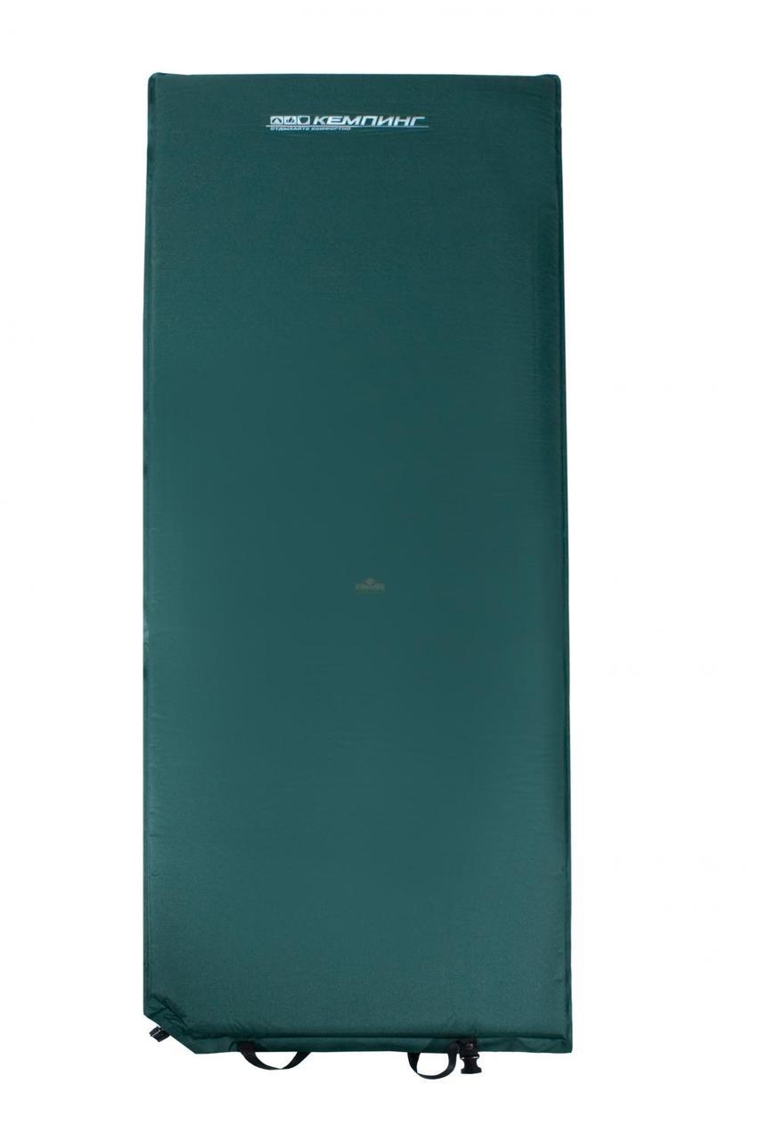 Коврик самонадувной Кемпинг LGM-3 каремат