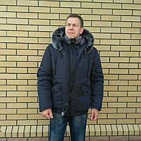 Мужская зимняя, теплая куртка - аляска, бомбер, под резинку, утеплитель  холлофайбер  р-  48, 50, 52, 54, 56