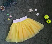 Юбка из евросетки на 6-9 лет, жёлтая