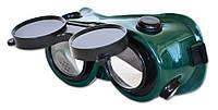 Окуляри зварювальні Technics 16-531 | очки сварочные