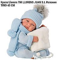 Кукла Llorens  Тино  ТM. LLORENS JUAN S.L TINO 43 СМ