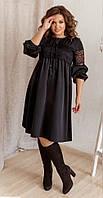 Платье женское миди батальное Sofia BZ-8218 Чёрный 48-50