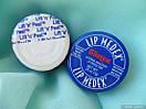 Бальзам для губ Blistex Lip Medex (Защитное средство для губ) 7 g  без коробки, фото 2
