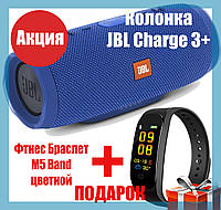 Колонка JBL Charge 3+ Bluetooth, FM MP3 AUX USB microSD, PowerBank 20W QualitiReplica качество звука, фото 1