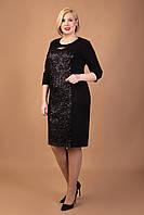 Черное нарядное платье батал