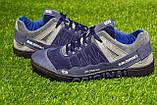 Мужские кроссовки Salomon синие  натуральная кожа замша, фото 3