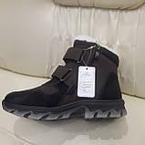 Ботинки кроссовки зимние подростковые размеры 35 для мальчика, фото 6