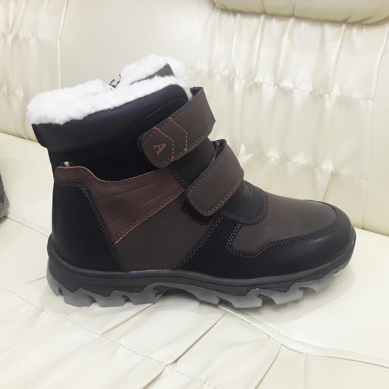 Ботинки кроссовки зимние подростковые размеры 35 для мальчика