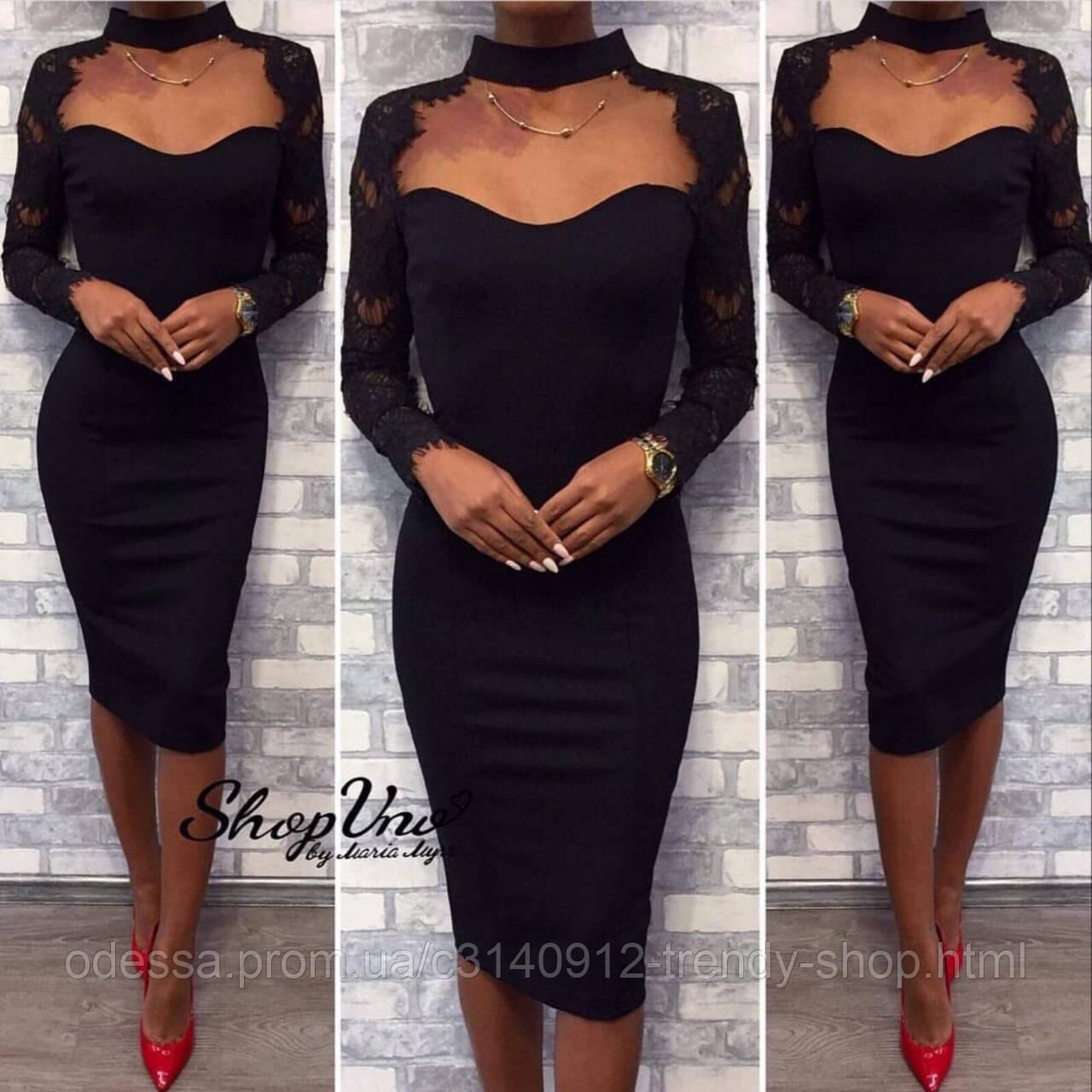 Нарядное женское платье 42-44 44-46