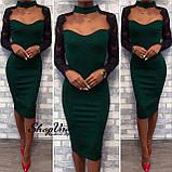Нарядное женское платье 42-44 44-46, фото 2