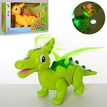 Динозавр 32см ходит,звук, свет, подвижные детали,1015A