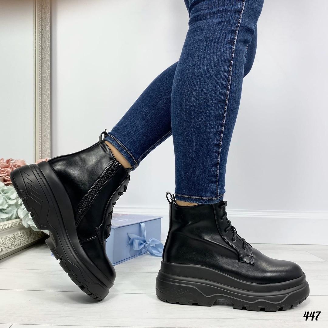 Демисезонные ботинки на шнуровке на высокой подошве