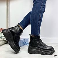 Демисезонные ботинки на шнуровке на высокой подошве, фото 1