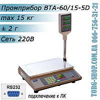 Торговые весы Промприбор ВТА-60/15-5D