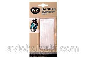 Ремонтная лента K2 BANDEX-BLISTER